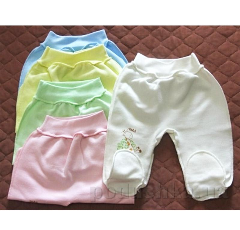 Ползунки для новорожденного кулир Baby Life 1-06н