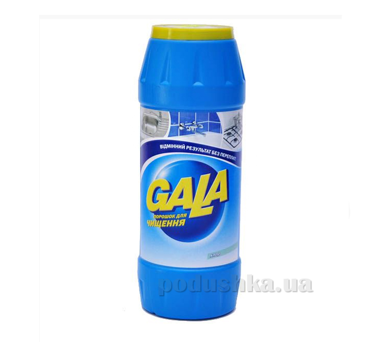 Порошок для чистки Gala Ov Хлор 500г