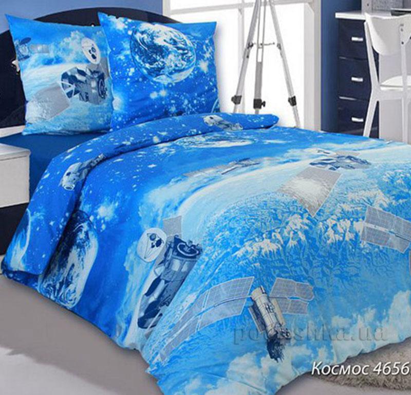 Постельное белье Блакит Космос 4556