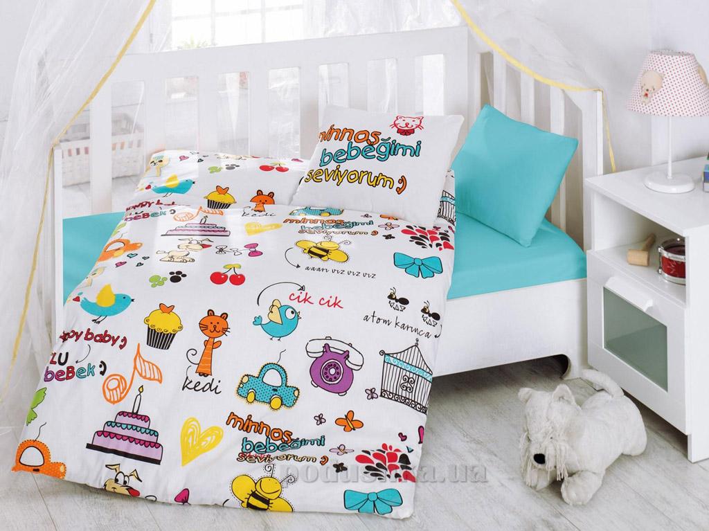 Постельное белье для новорожденных Cotton Box Mutlu bebek beyaz