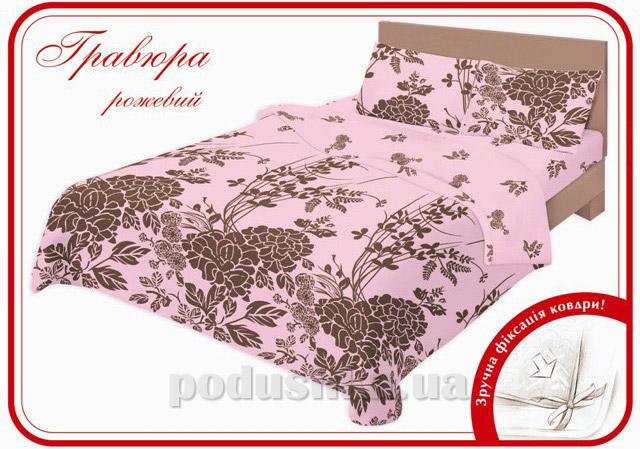 Постельное белье Home line Гравюра розовое