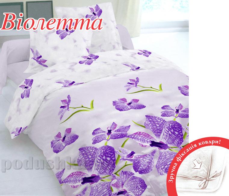 Постельное белье Home line Виолетта