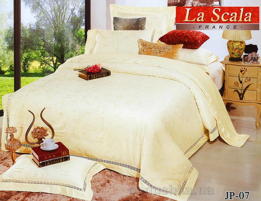Постельное белье La Scala JP-07