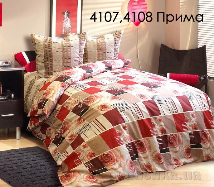 Постельное белье Руно 4107 Прима