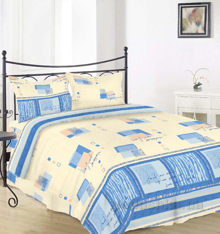 Постельное белье Руно бязь 30-0390 blue Семейный комплект с увеличенной простыней Руно