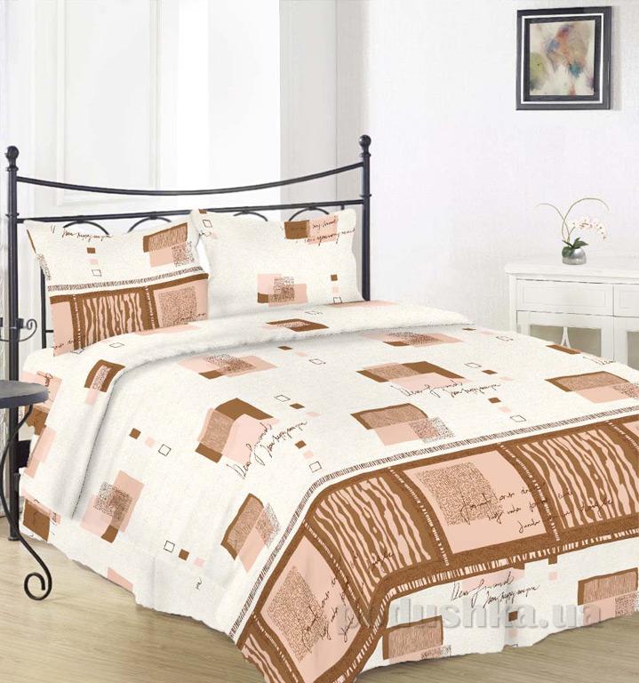 Постельное белье Руно бязь 30-0390 brown Двуспальный евро комплект  Руно