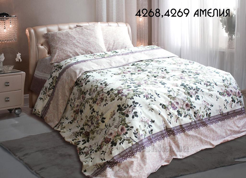 Постельное белье Руно бязь 4268 Амелия Двуспальный комплект  Руно
