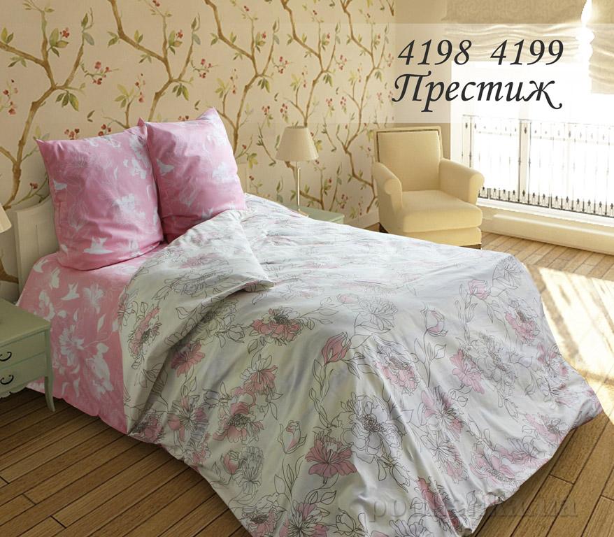 Постельное белье Руно Престиж 4198-4199