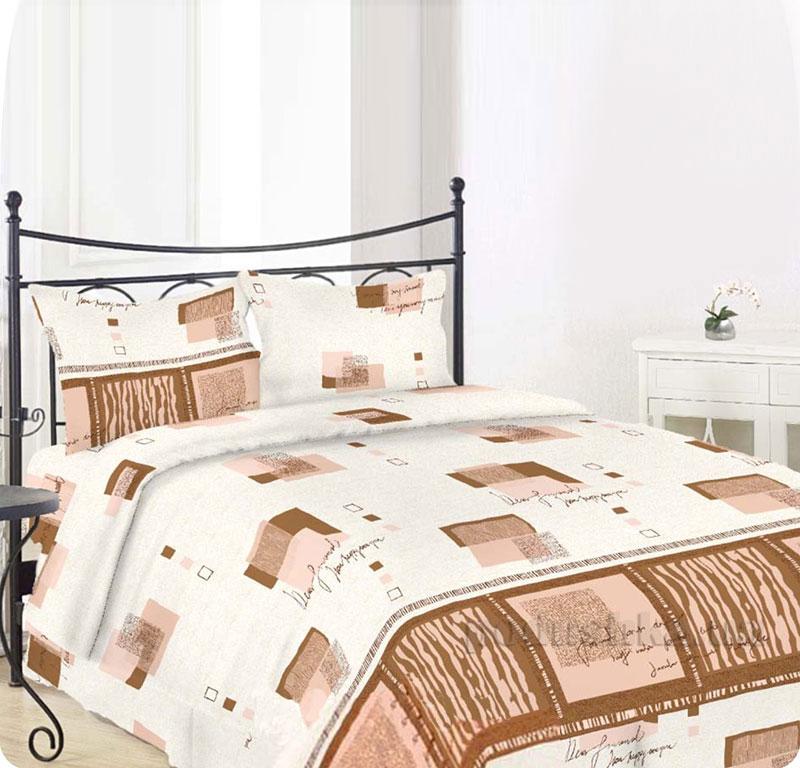 Постельное белье Sergio S.108 beige бязь