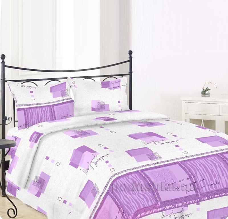 Постельное белье Sergio S.108 violet бязь