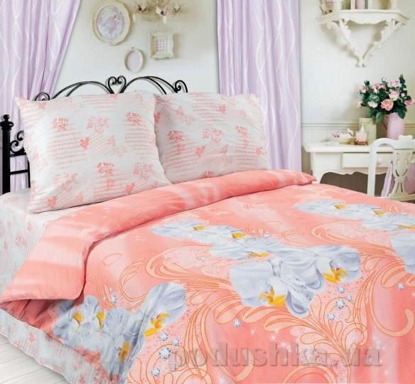 Постельное белье Сладкий сон Моя любовь