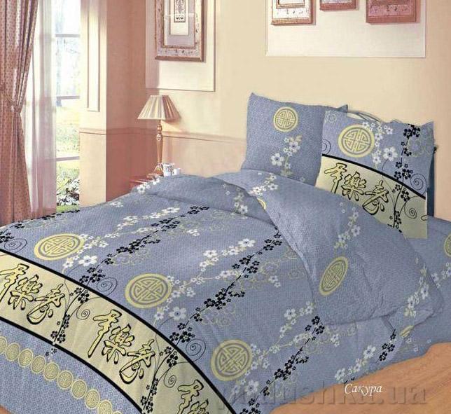 Постельное белье Сладкий сон Сакура