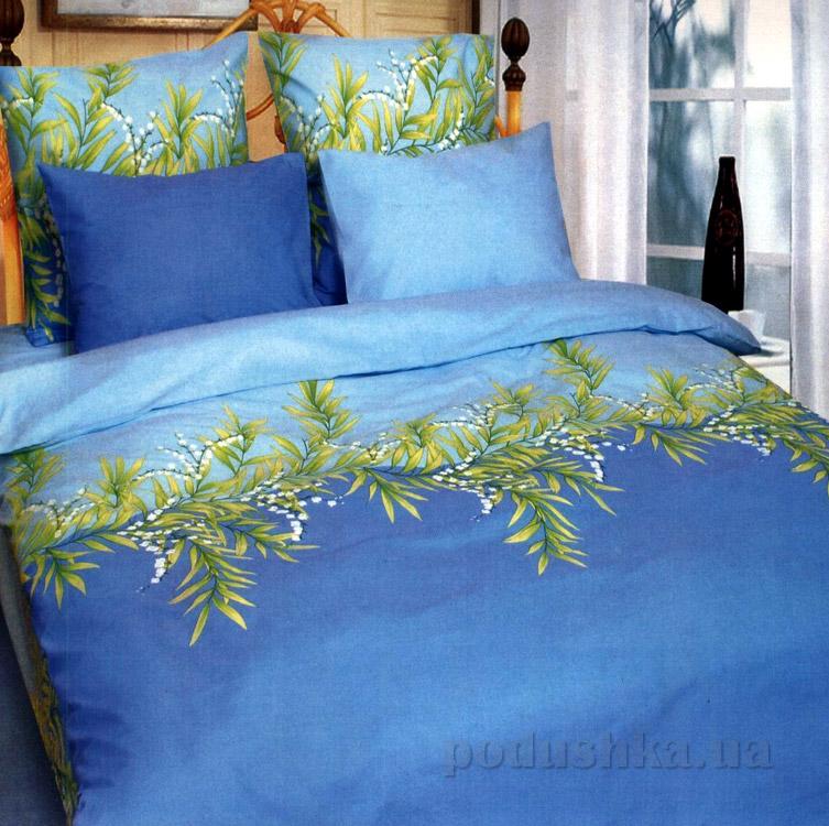 Постельное белье ТЕП Standart collection Ландыш голубой K22
