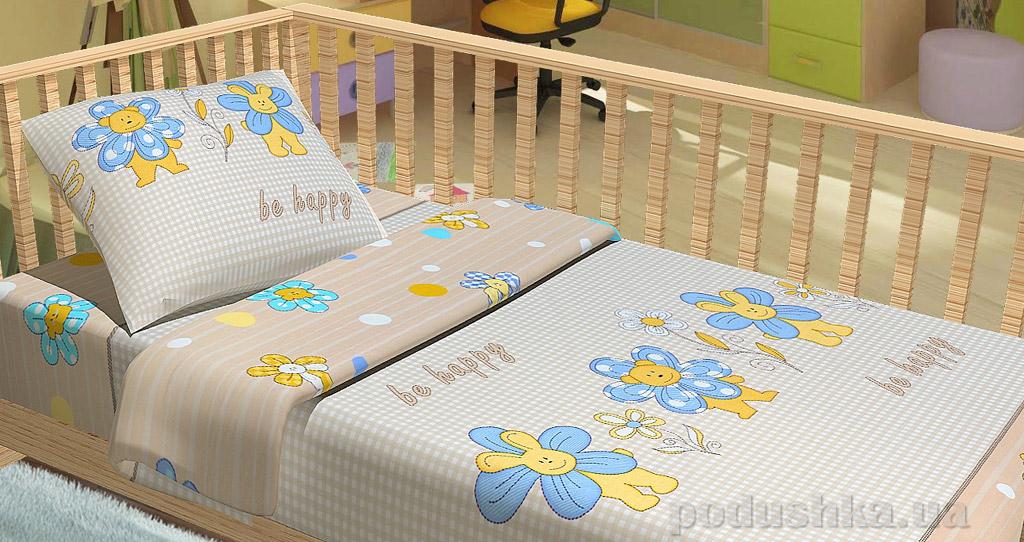 Постельное белье в кроватку KidsDreams Be happy бежевое