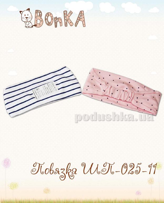 Повязка Bonka ШП-025-11