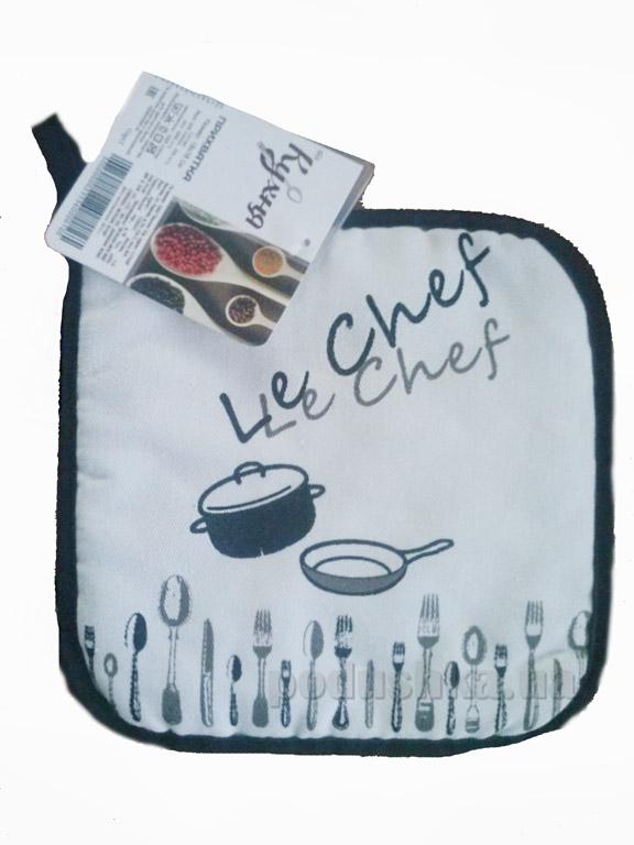 Прихватка Le Chef Моя кухня