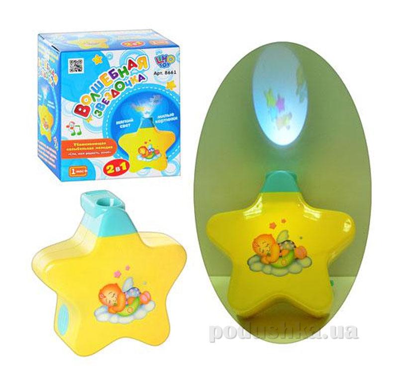 Проектор Limo Toy 8661 Волшебная звездочка