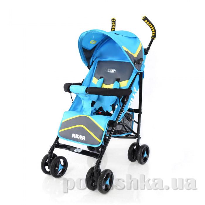 Прогулочная коляска-трость Rider BabyTilly SB 0002 голубая