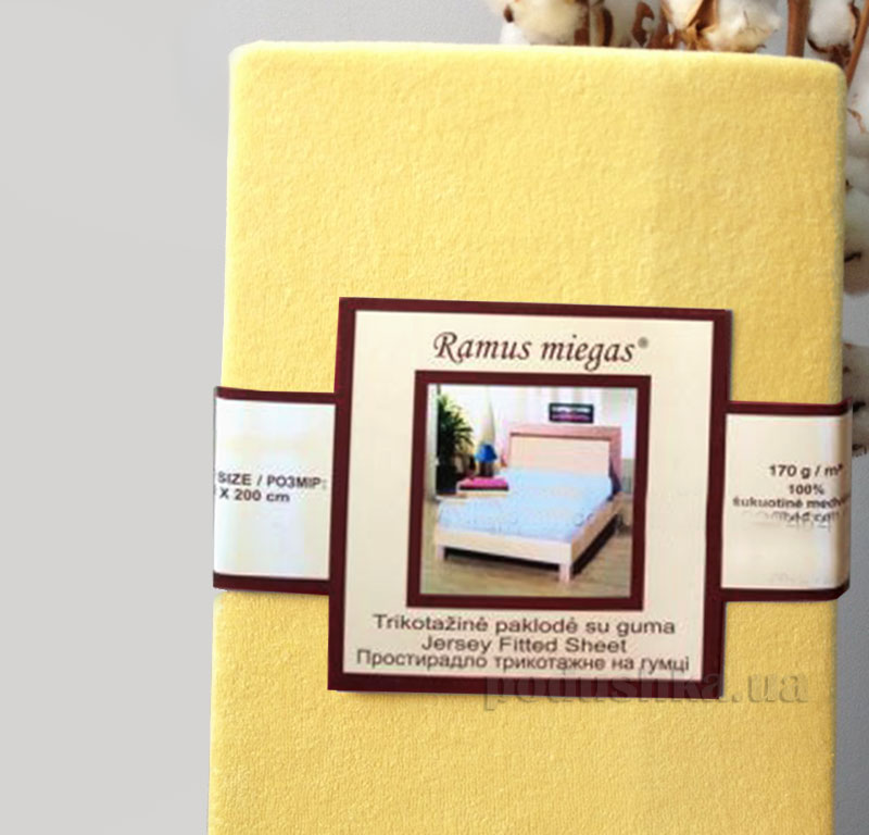 Простынь на резинке Nostra Sun Yellow джерси 90х200 см  Nostra