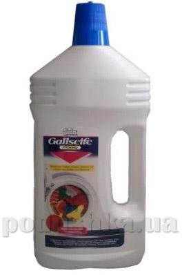 Пятновыводитель Reinex Gallseife