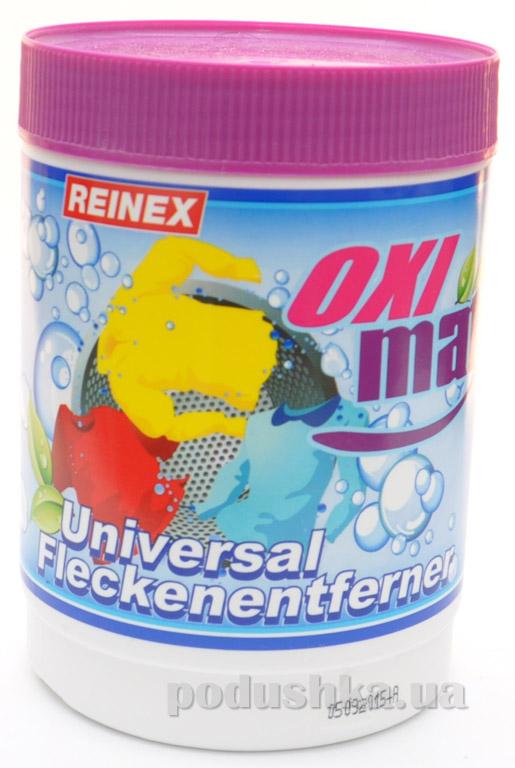 Пятновыводитель универсальный Reinex OXY-Mat Universal-Fleckenentferner