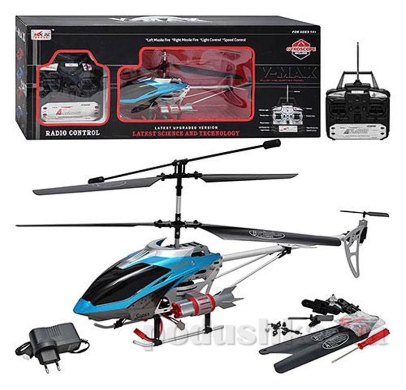 Радиоуправляемый вертолет MJX H 227-20