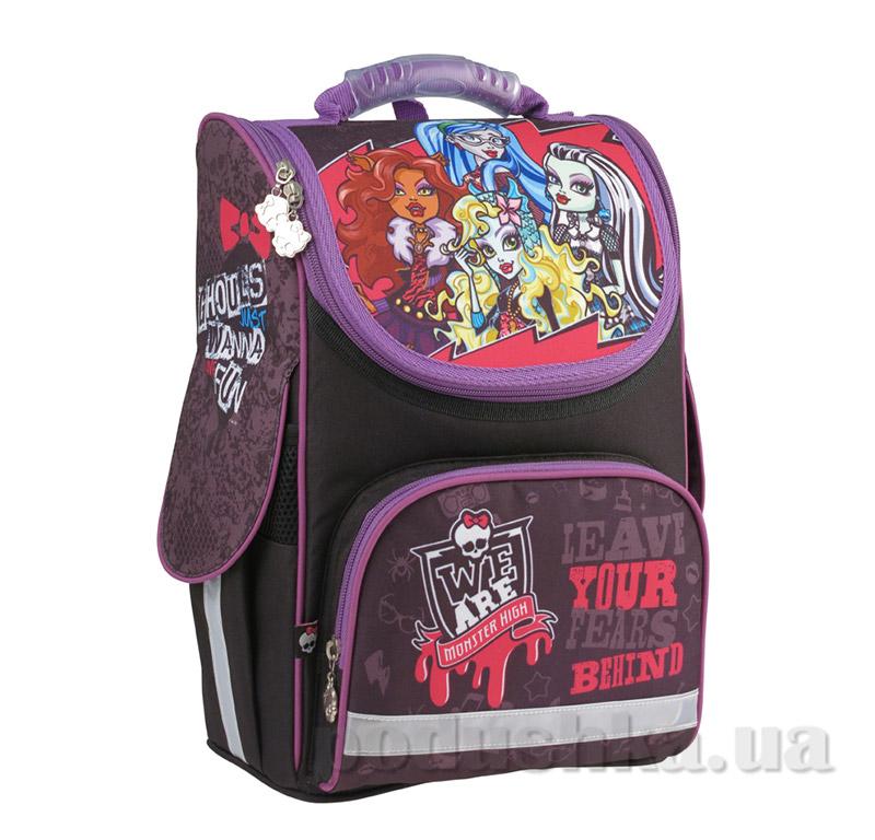 Ранец школьный каркасный Kite Monster High 501 MH-1