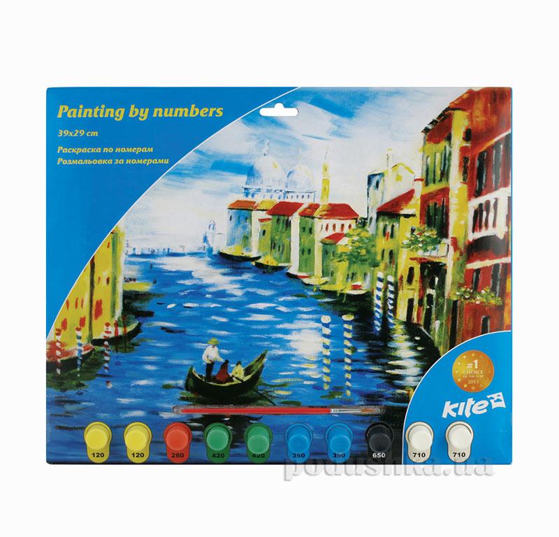 Раскраска по номерам 10 цветов Kite Венеция K15-274-7K