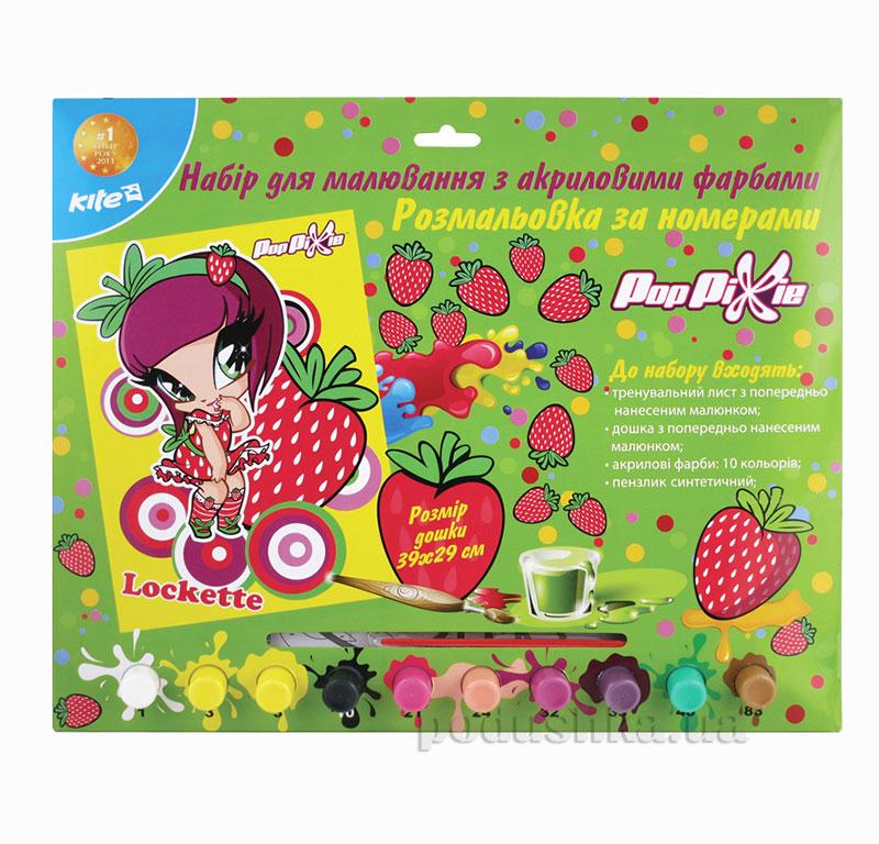 Раскраска по номерам 10 цветов Pop Pixie PP15-272K