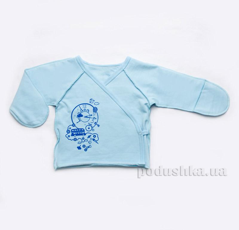 Распашонка детская для новорожденных Модный карапуз 301-00012 Голубой