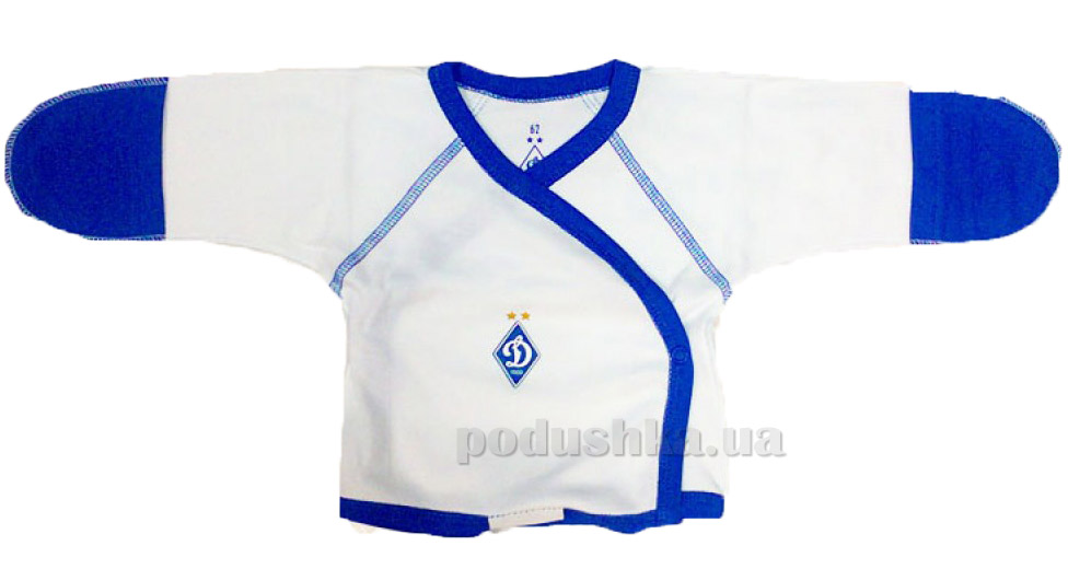Распашонка Динамо Татошка 09753