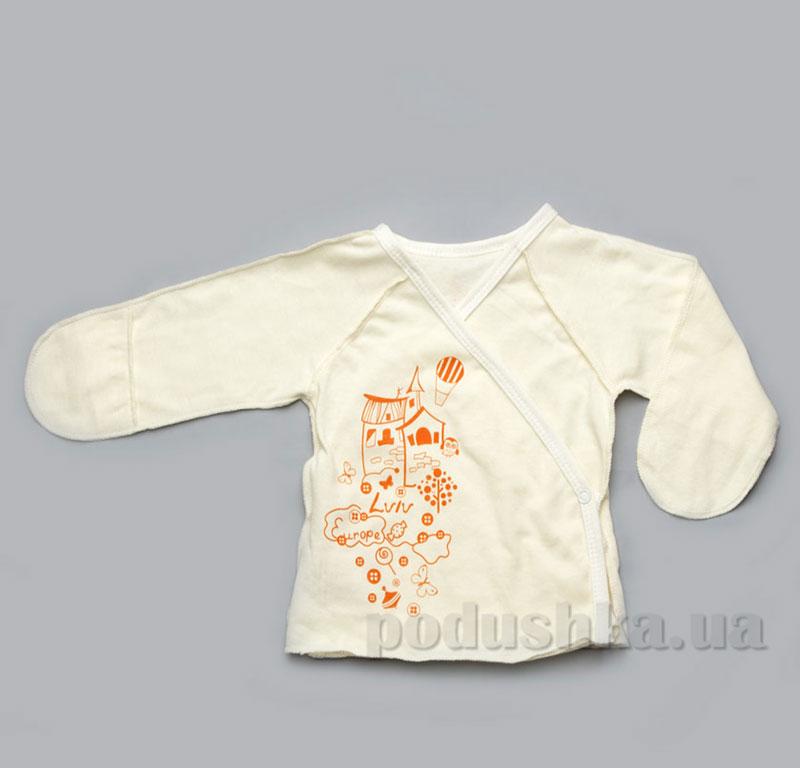 Распашонка для новорожденного Модный карапуз 303-00005 молочная