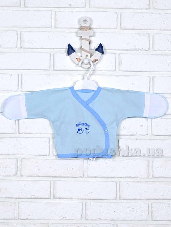 Распашонка Mukka м09653 голубая
