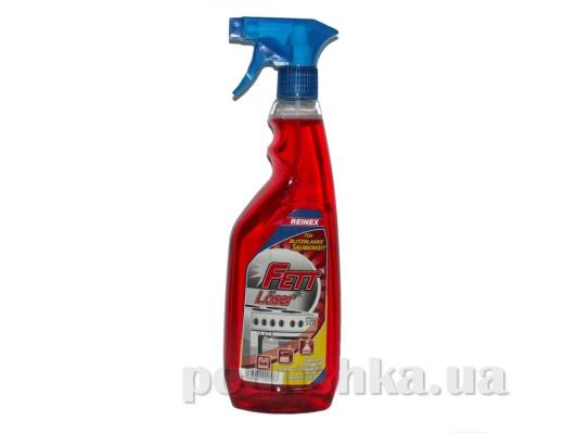 Качественный порошок - залог чистоты