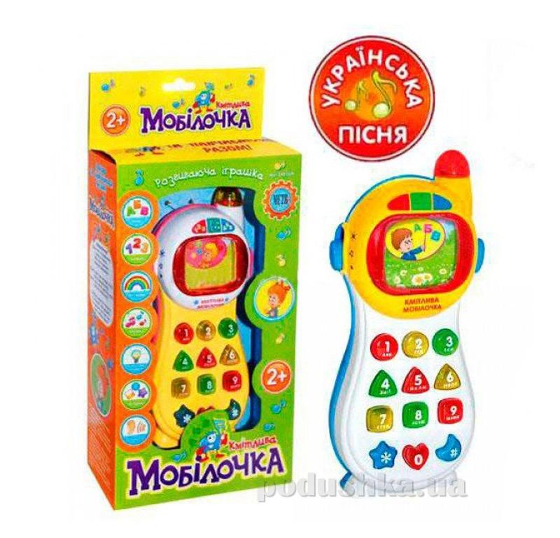 Развивающая игрушка Joy Toy Умный телефон на украинском 0103UK
