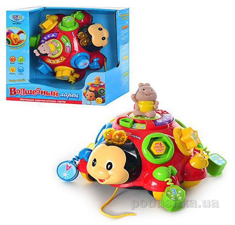Развивающая игрушка Limo Toy Божья коровка 957