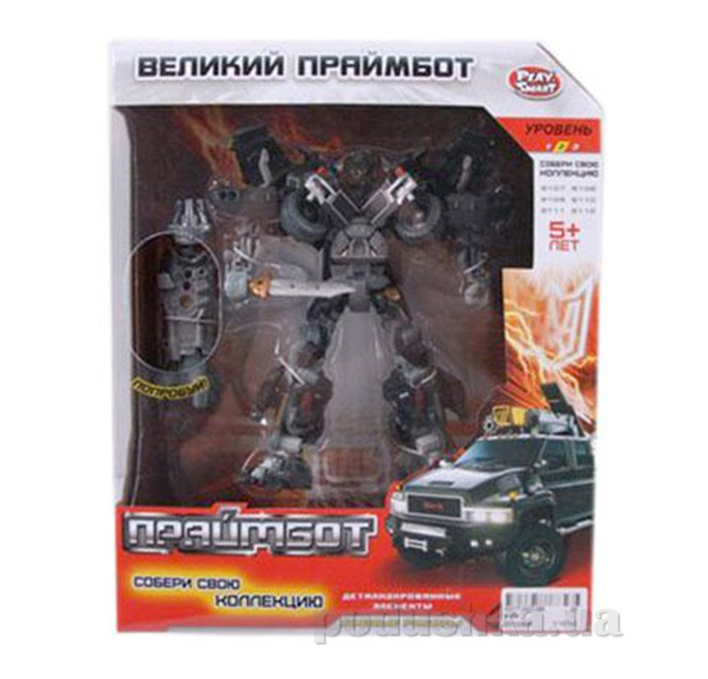 Робот-трансформер Праймбот Bambi H 603/8109 Джип