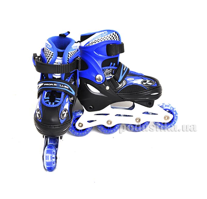 Ролики Profi Roller A 5034 S
