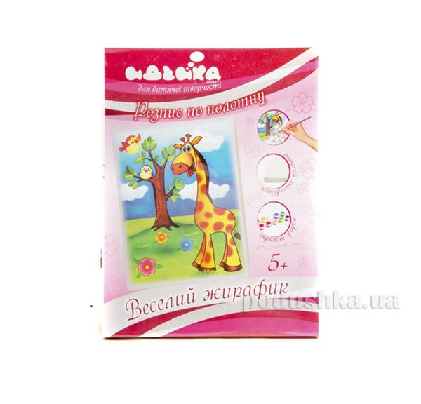 Роспись по холсту Веселый жирафик Идейка 06071001