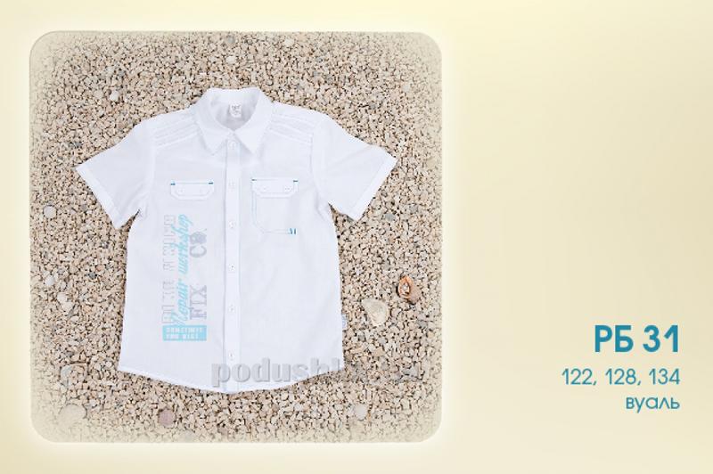 Рубашка детская Бемби РБ31 вуаль