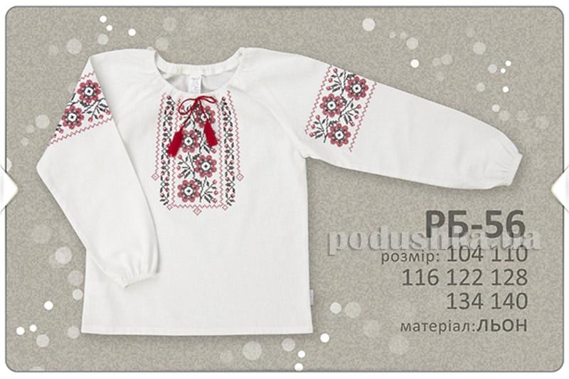 Рубашка для девочки Бемби РБ56