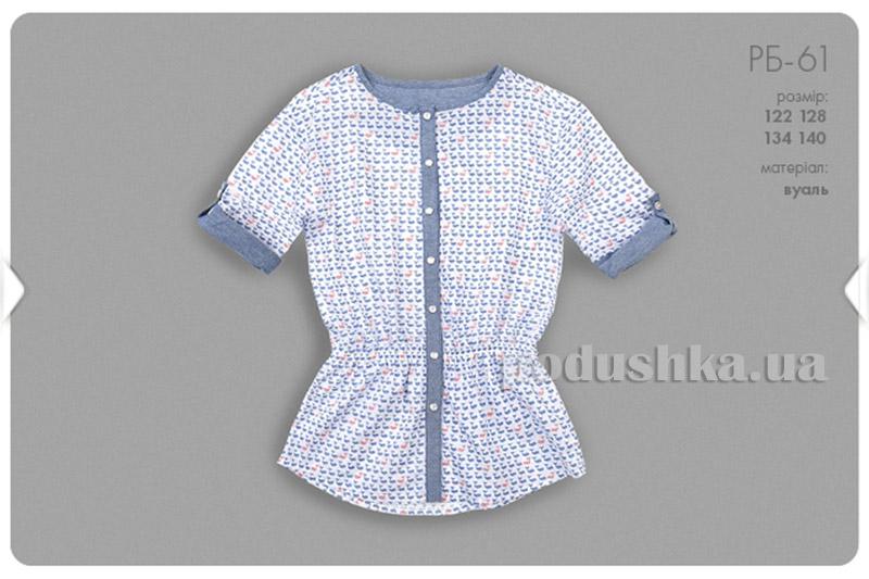 Рубашка для девочки Бемби РБ61