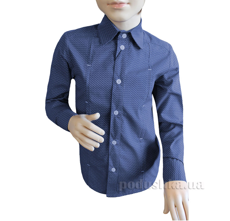 Рубашка-спорт Промiнь ВД-0939 ярко-синяя в парашютики