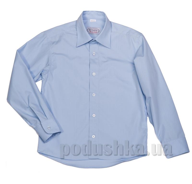 Рубашка классическая Юность 830 голубая