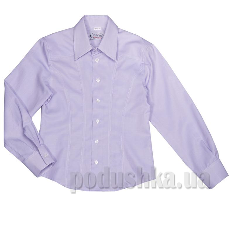 Рубашка приталенная сиреневая Юность 147-М