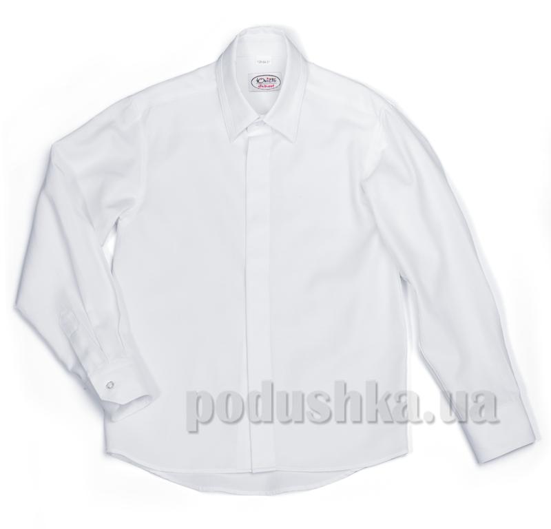 Рубашка школьная с потайной застежкой Юность 268