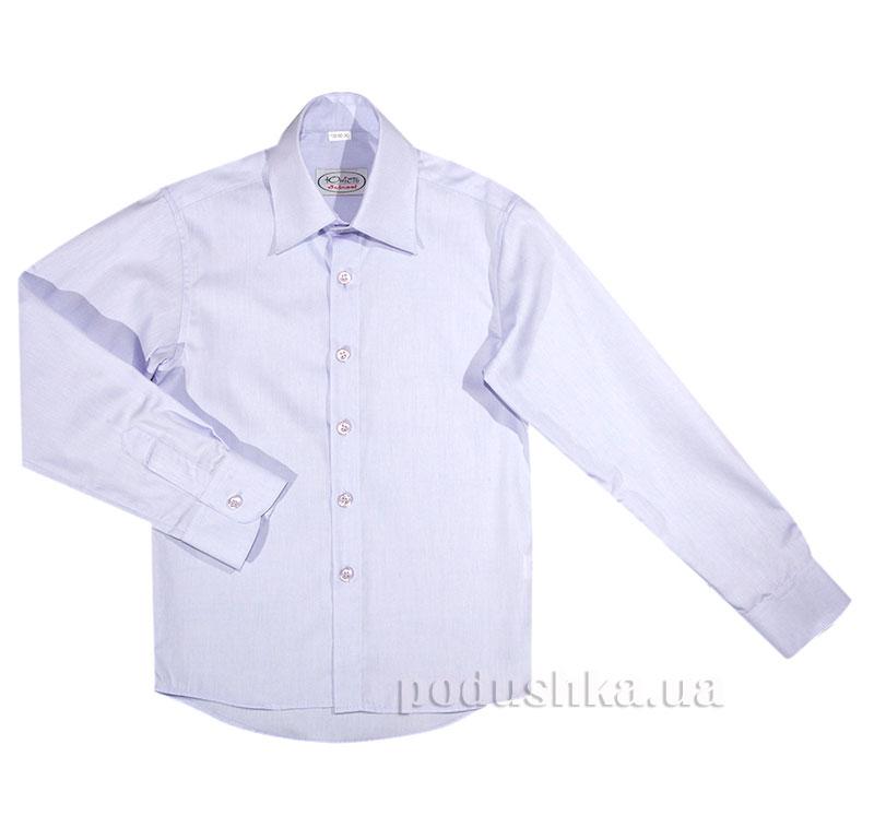 Рубашка школьная Юность 830 сиреневая
