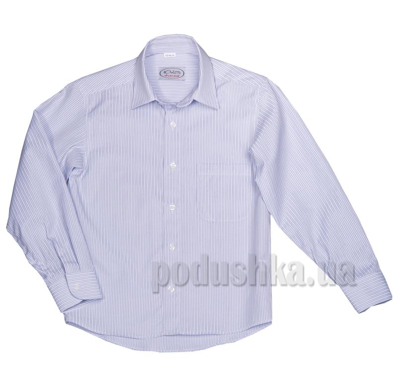Рубашка синяя в белую полоску Юность 830-1
