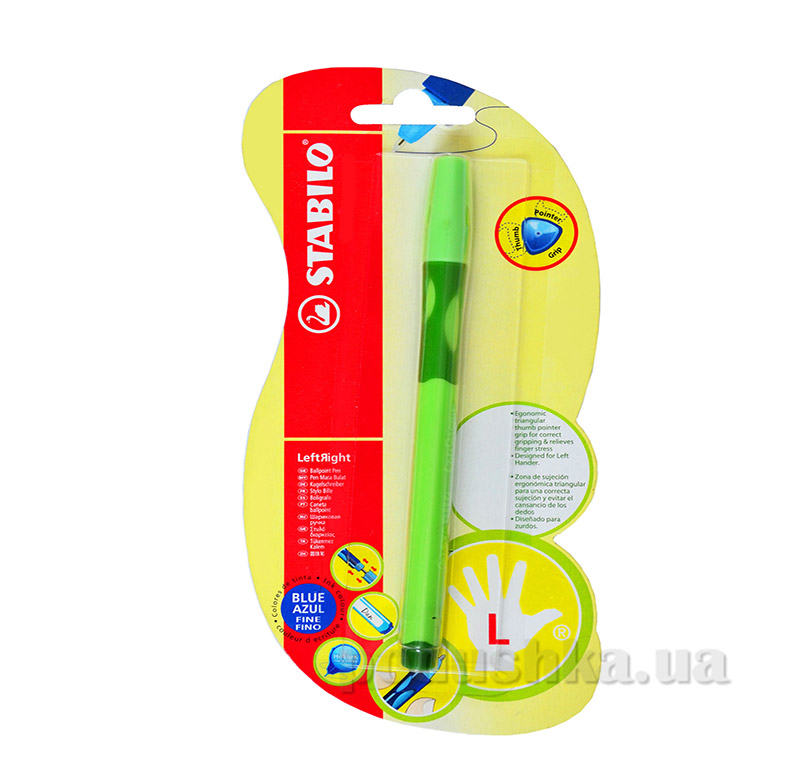 Ручка шариковая для левши Stabilo Leftright 6318/2-BL-41 зеленая