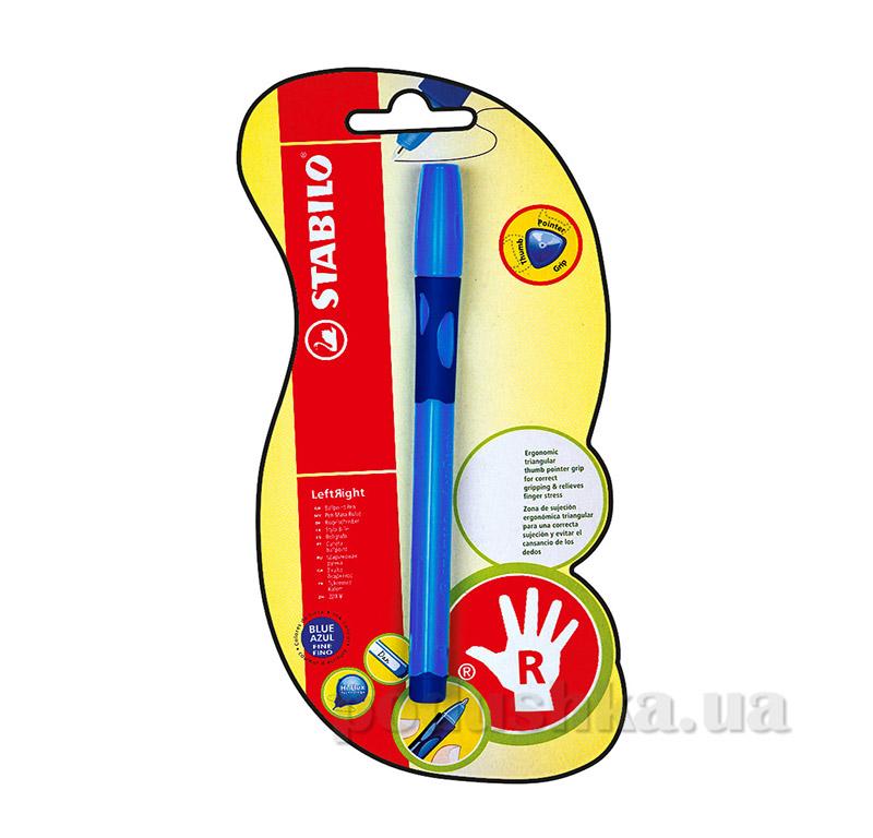 Ручка шариковая для правши Stabilo Leftright 6328/1-BL-41 синяя